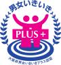 Plus_mark